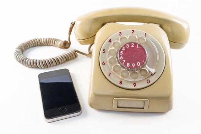 smart phone rotary phone
